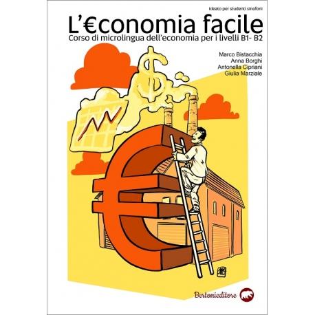L'economia facile