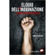 E-book_L'elogio dell'indignazione