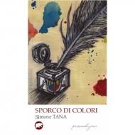 E-book_Sporco di colori