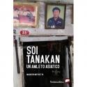 E-book_Soi Tanakan